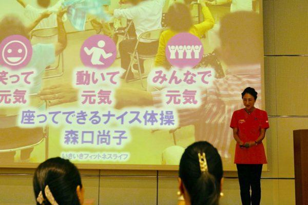 横浜ウーマンビジネスフェスタ2019「CHEER!」ご報告