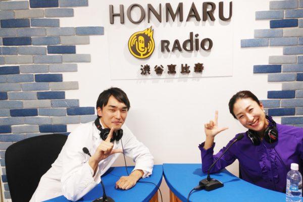 11/11(月)初めてのラジオ収録!