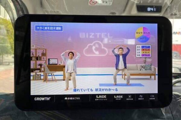 1/11(月)ビズテル体操第2 タクシー内CMスタートしました!