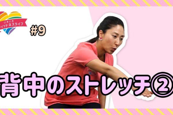 ナイス体操 YouTube編 更新しました!